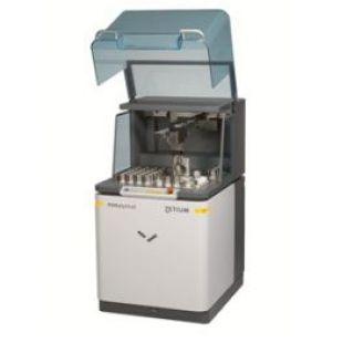 帕納科分子熒光光譜儀/分子熒光分光光度計Zetium Minerals edition