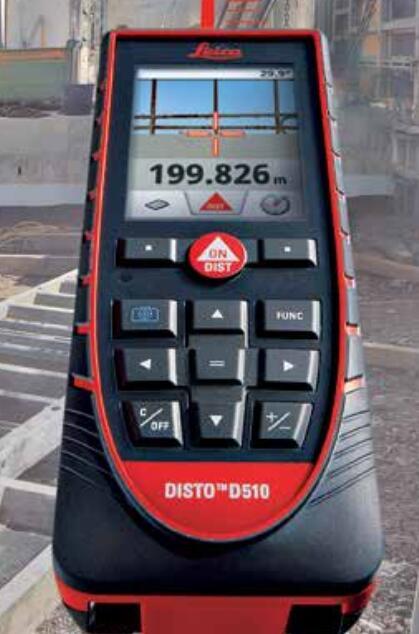 徕卡测距仪/激光测距仪D510