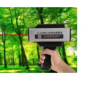 LDM150  林业调查仪