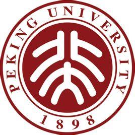 北京大学色谱质谱联用系统采购项目(第二次)公开招标