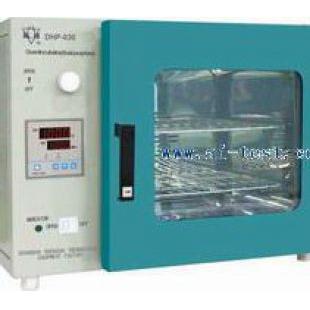 低温干燥培养箱