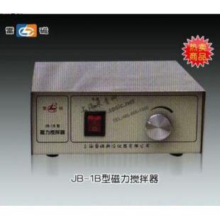 雷磁JB-1B型磁力搅拌器