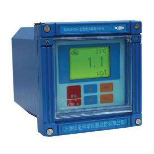 雷磁SJG-9435A型微量溶解氧分析仪