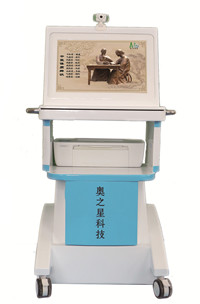 AZX-I型 中医体质辨识仪.jpg