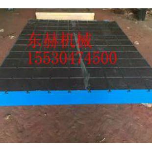 东赫1000*2000T型槽平板