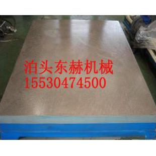 东赫2米焊接平台