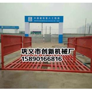崇州创新基坑式洗车机15890166816