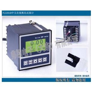 弗朗电子ORP测定仪/氧化还原电位测定仪FLP201B