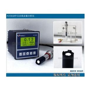 弗朗电子中文在线余氯测定仪FLV201B