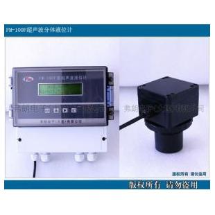 弗朗电子分体式超声波液位计FM-100F