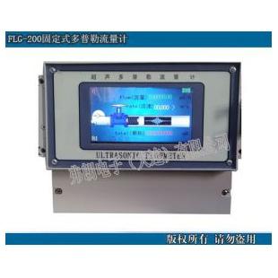 弗朗电子FLG-200壁挂式多普勒流量计