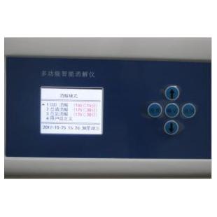 家贝总磷/总氮分析仪TR-203
