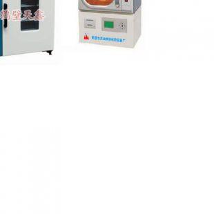 微波水分测定仪