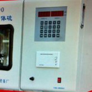 库伦测硫仪,测硫仪,智能快速测硫仪 微机快速测硫仪