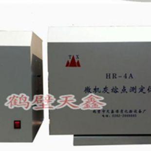 微机灰熔点测定仪     灰熔点测定糊精