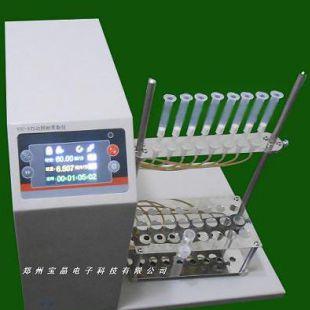 郑州宝晶YGC-8固相萃取仪,数控自动固相萃取仪