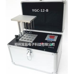 郑州宝晶氮吹仪,YGC-12-B便携式氮吹仪,空气吹干仪