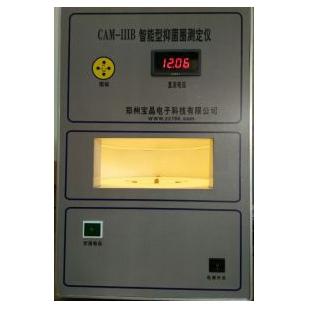 CAM-IIIB智能抑菌圈自动测定仪,抗生素效价测定仪