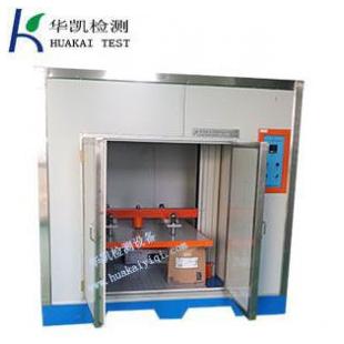 高温堆码试验机