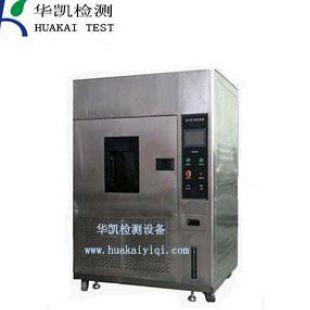 东莞华凯氙灯耐气候试验箱