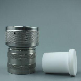 地質地礦消解罐20ml密封好消解效率高
