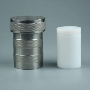 地质消解罐闷罐15ml等快速消解岩石矿物本底低实验器皿