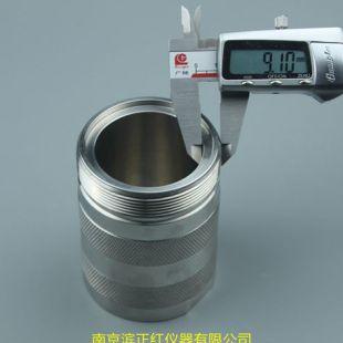 高压消解罐规格100ml重金属检测铅汞等元素消解可定制