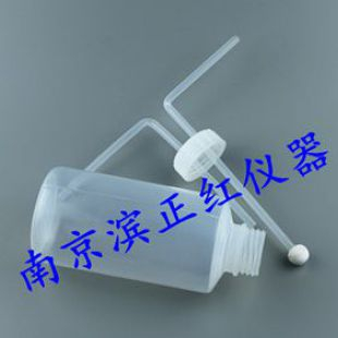 FEP洗气瓶特氟龙材质250ml耐强酸强碱