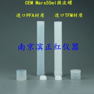 CEM MARS6高通量微波消解罐55mlPFA材质