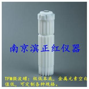 定制安东帕微波罐12位24位HVT50规格50ml
