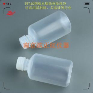滨正红FEP试剂瓶耐腐蚀样品瓶