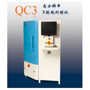 QC3 高分辨率X射线衍射仪