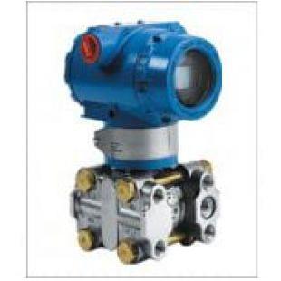安徽康泰温度变送器3351DR型微差压变送器