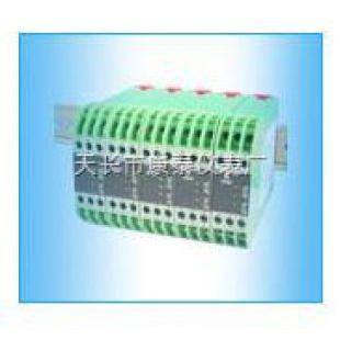 安徽康泰SWP8081智能热电偶温度变送器