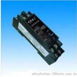 安徽泰康YWL-I(U)交流电流(电压)变送器