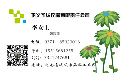 QQ图片20171027112302.png