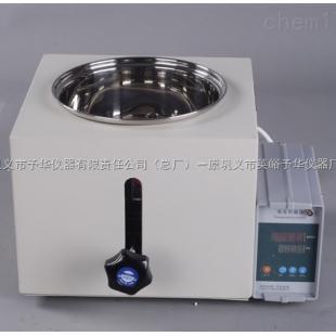 多功能水油浴锅