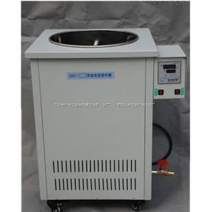 予华仪器高温循环槽GSC-50L