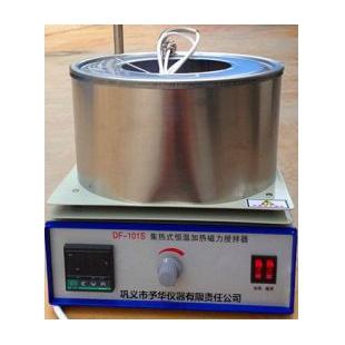 厂家直销 磁力搅拌器DF-101S 强磁搅拌 功能强大