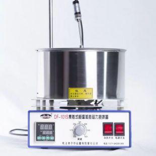 予华磁力搅拌器DF-101S全国热销