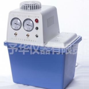 予华仪器循环水真空泵