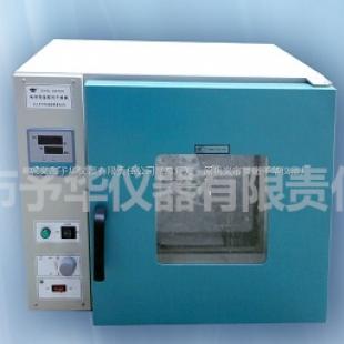 予华仪器其它清洗消毒设备DZF-6010