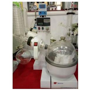 予华仪旋转蒸发仪YRE-2000B智能数显特氟龙水浴锅