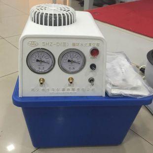 予华仪器真空泵/隔膜泵SHZ-D(III)