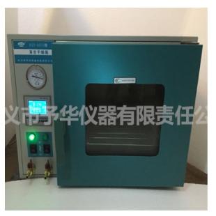 予华仪器干燥箱DZF-6050