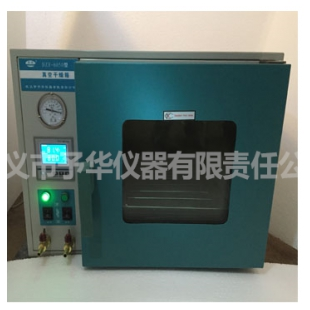 巩义予华仪器真空干燥箱DZF-6050型厂家直销