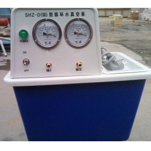 予華儀器循環水真空泵SHZ-D(III)正品行貨,現特價促銷