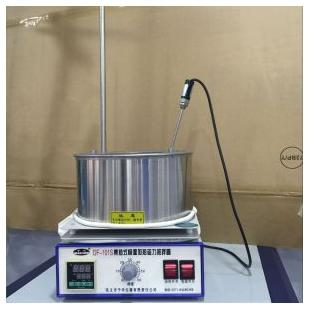 集热式磁力搅拌器的品牌、型号、价格