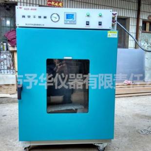 真空干燥箱DZF-6500不锈钢内胆,数显温度