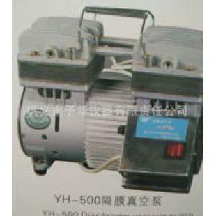 便携式隔膜真空泵巩义予华仪器专业生产厂家值得信赖